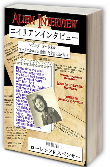 JAPANESE Alien Intervie book